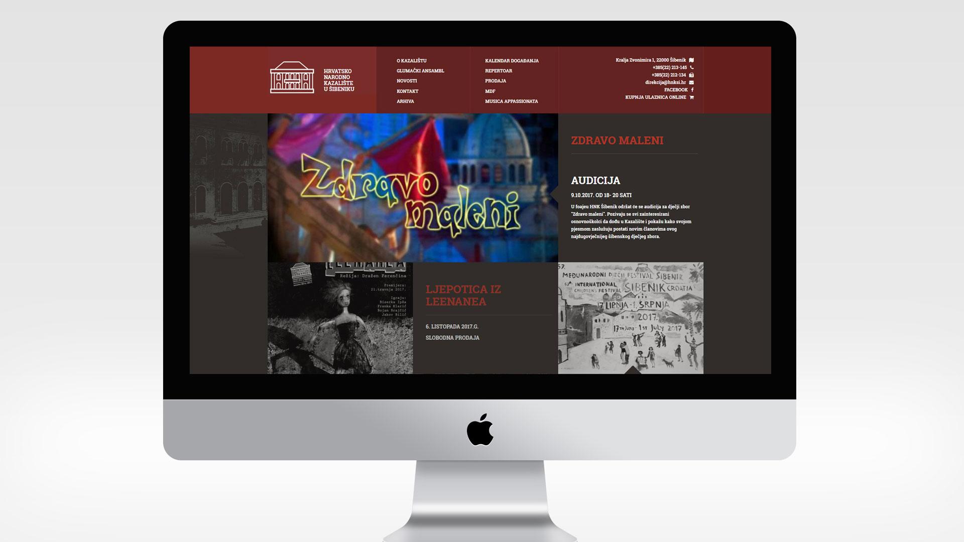 Internetska stranica kazališta